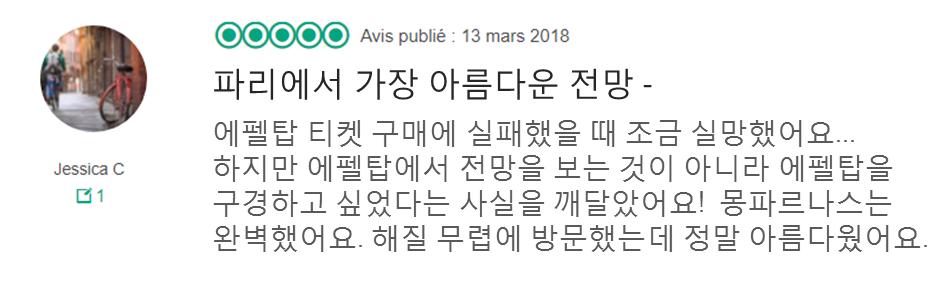 Coréen3